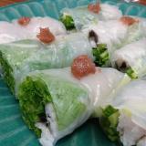 鱧と水菜の生春巻き