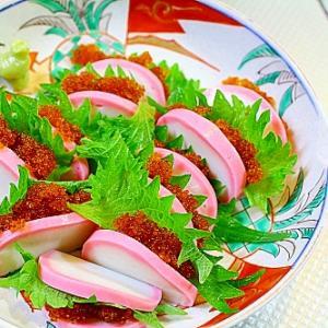 とびっこ蒲鉾サンド