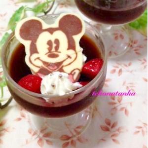 キャラチョコを飾って♪ミッキーのコーヒーゼリー