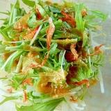 ヘルシーサラダ~大根+水菜+桜えび