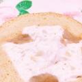 子供が絶賛した♪栗の渋皮煮deマロンロールケーキ