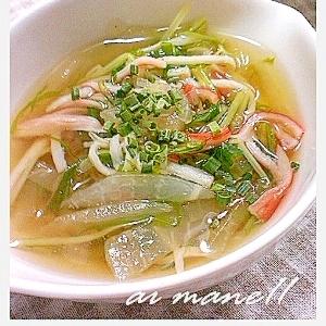 大根と水菜の中華スープ