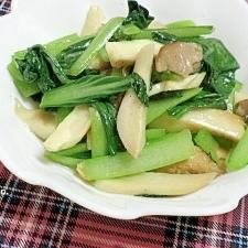 エリンギと小松菜の塩こしょう炒め