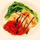 鶏胸肉☆チキンソテー・トマトソース