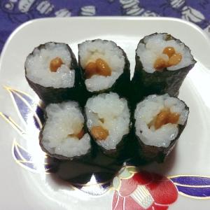 納豆の細巻き寿司