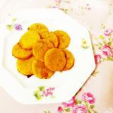 ほっこりかぼちゃの米粉クッキー