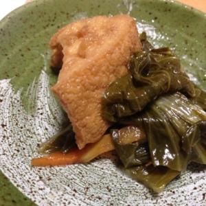 小松菜と厚揚げの煮浸し(*^^*)☆