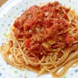 簡単!ツナのトマトソース スパゲッティ