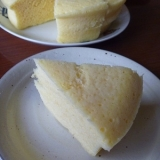 ホットケーキミックス蒸しパン プレーン