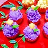紫芋☆モンブラン