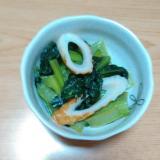 小松菜と竹輪のめんつゆ炒め