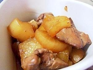 大根と鶏レバーの煮物