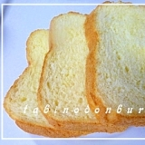 HB コーングリッツの香ばしいパン