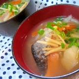 北海道旨みたっぷり♪鮭のアラで三平汁* 味噌仕立て
