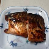 サバの醤油麹焼き