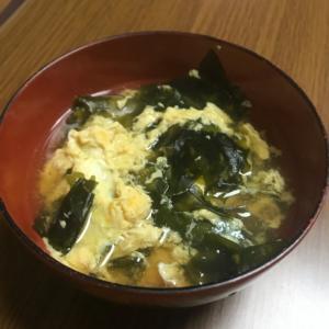 【男子節約レシピ】男が作る卵とワカメの中華スープ