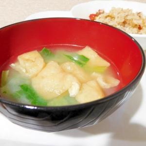 油揚げと小松菜の味噌汁