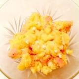 材料コレだけ☆魚肉ソーセージと卵の新じゃがサラダ