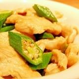 鶏肉とおくらのナンプラー炒め
