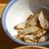 菊芋の揚げ焼き