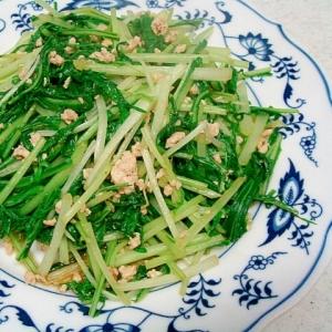 水菜と鶏挽き肉の塩炒め