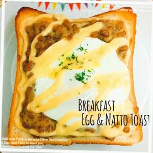 朝食☆卵&納豆トースト