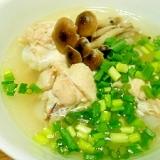 芯から温まる☆鶏のスープ 圧力鍋で