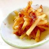 10分で作る 市販「筍」 簡単料理