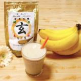 玄米粉とバナナのプルーンスムージー