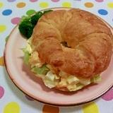 コストコのクロワッサンで♪ボリューム満点の卵サンド