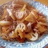 豚肉・レンコン・玉ねぎの甘辛炒め