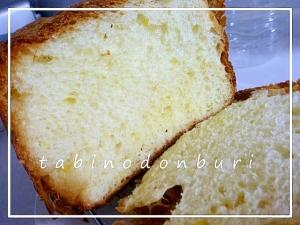 ホームベーカリーdeさつまいもデニッシュ食パン