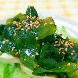 ゴマ油風味♪お刺身ワカメと豆腐のサラダ