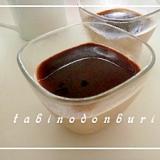 チョコレートババロア チョコソースを使って簡単♪