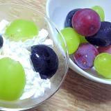 葡萄と生クリームでプリンアラモード風