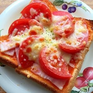 大人のトマトのピザトースト♪