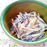 ゴボウとひじきの胡麻サラダ
