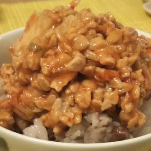 胡麻油かおる キムチ納豆