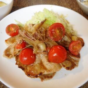 豚肉とプチトマトとミョウガのソテー