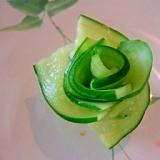 簡単 きゅうりのお花 お刺身や手巻きずしの飾りに
