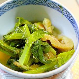 いろいろ青菜のくたくた煮
