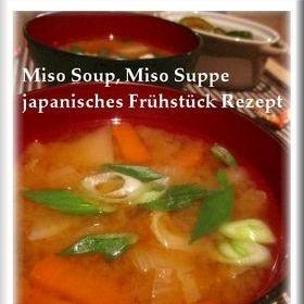 【海外から】日韓融合のお味噌汁・豚汁