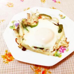 ナツメグ&チーズ風味♪大根とピーマンの巣ごもり卵