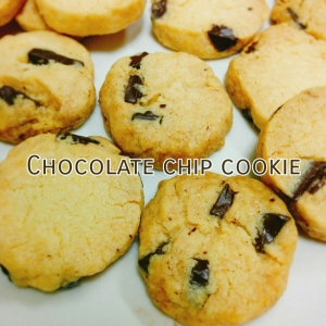 簡単♡チョコチップクッキー