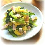 小松菜の洋風卵とじ