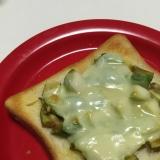 簡単!アボカド チーズ はちみつトースト