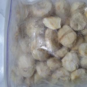 生栗の冷凍保存