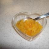 超簡単!とっても美味しい花柚子ジャム
