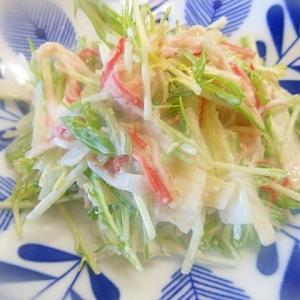水菜とセロリのサラダ