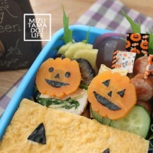 ★キャラ弁★ ハロウィン♪簡単かわいい人参かぼちゃ